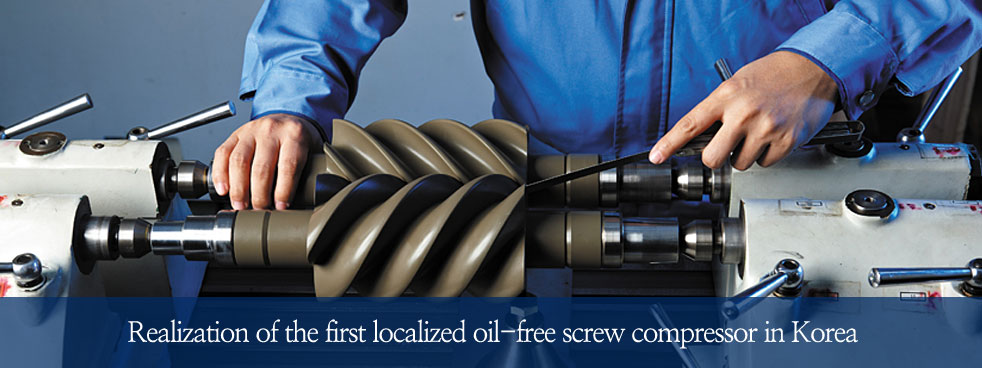 Oil-free scroll compressor, the first domestic realize localization