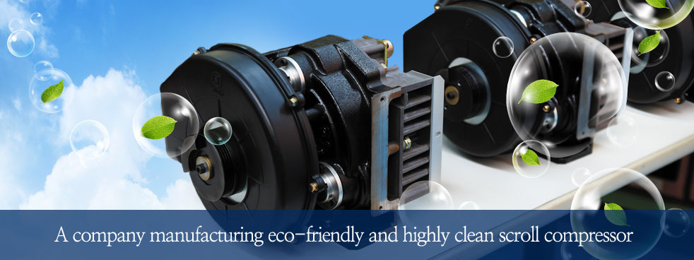 Ecology, institutions and companies that clean the scroll compressor